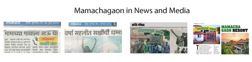 Mamachagaon in news